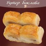 buter_baklava